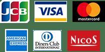 各種クレジットカードが使用可能です
